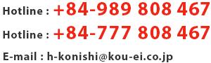 koueigroup-banner1