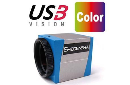 Shodensha DN3V-200 2 0 Megapixel USB3 Vision Camera | Kouei