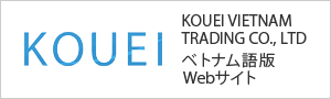 koueigroup-banner3
