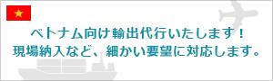 kito-banner